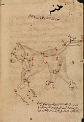 165px-al_sufi_-_book_of_fixed_stars_-_ursa_major_28the_great_bear29_-_bodleian_library_-_marsh_144