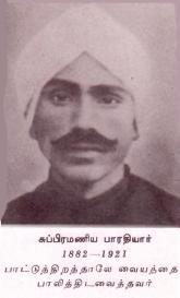 subramaniya-bharathy