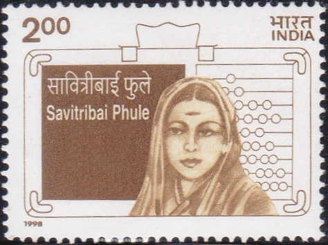 savitribai-phule-india-stamp-1998
