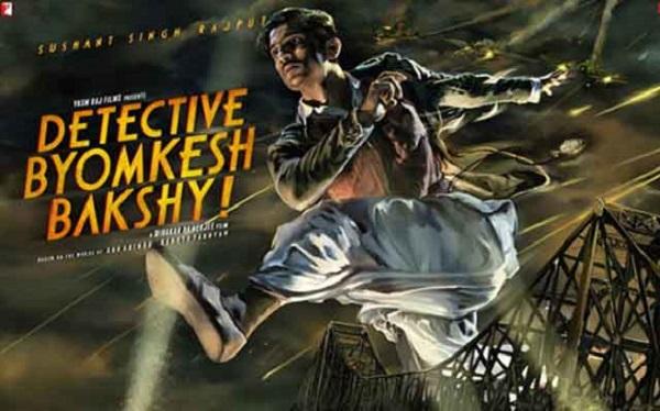 byomkesh-bakshy-poster
