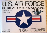 us-air-force-strategy-men-weapons